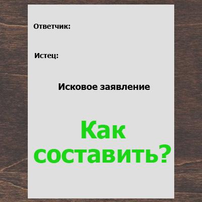 Изменения и дополнения: Постановление Пленума Верховного Суда Республики.